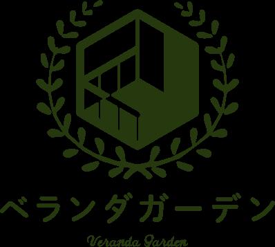 ベランダガーデン 福田造園土木株式会社